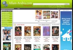 Related image with Aflam Arabia